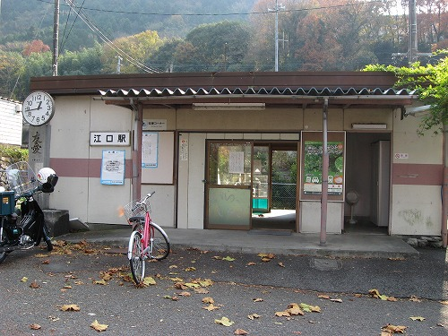 B20 江口駅